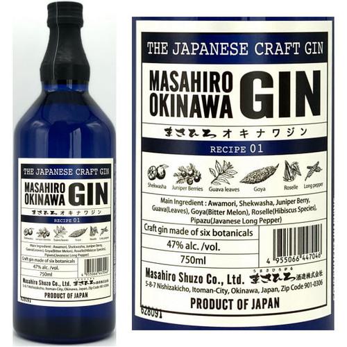 Masahiro Okinawa Gin 750ml