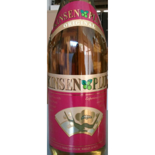 Kinsen Plum Wine US