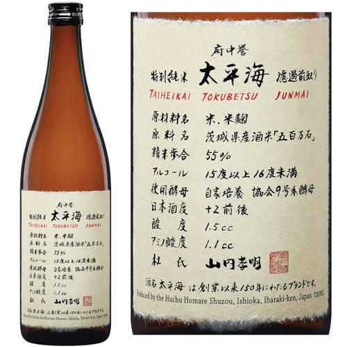 Huchu Homare Taiheikai Tokubetsu Junmai Sake 720ML