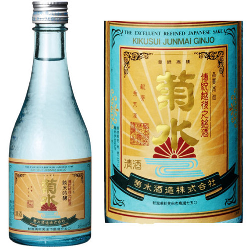 Kikusui Junmai Ginjo Sake 300ml