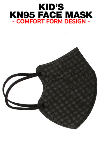 Kid's KN95 Face Mask - Comfort Form Fit - Individually Sealed