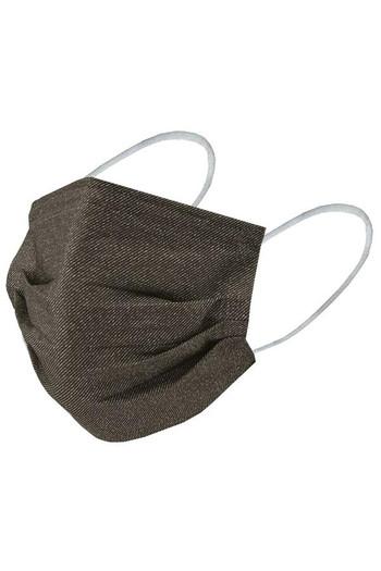 Wholesale Black Denim Disposable Surgical Face Mask - 50 Pack