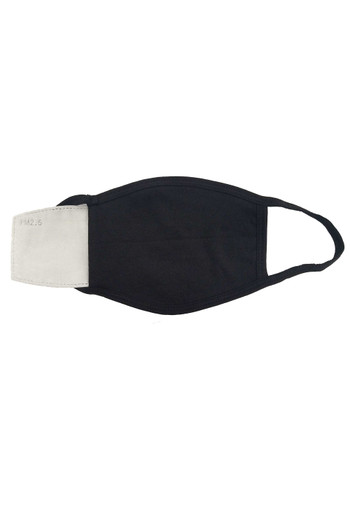 Wholesale Seamless Cotton Face Mask with PM2.5 Filter Pocket - Made in USA