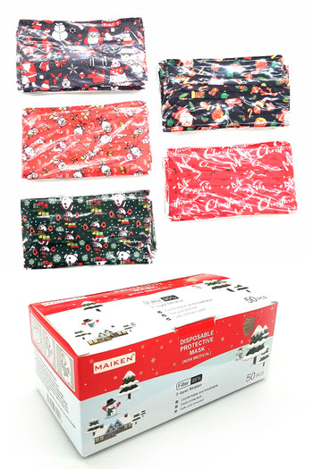 Wholesale Christmas Disposable Surgical Face Mask - 50 Pack - 5 Styles