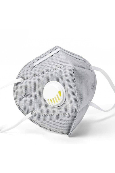 KN95 Face Mask with Air Valve - Singles - Individually Wrapped