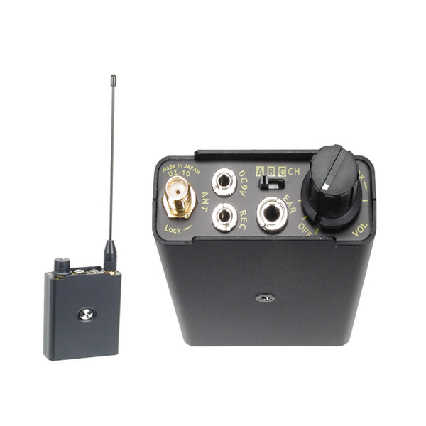 UZ-10 - UHF PRO Receiver