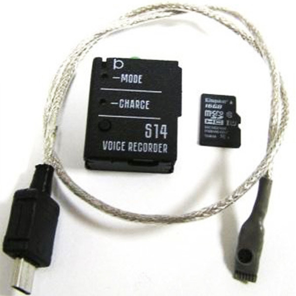 BUG-Mini S14E Voice Recorder