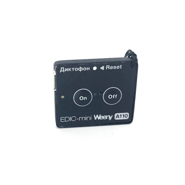 "Bug Mini A110 - ""Weeny"" Audio Recorder"