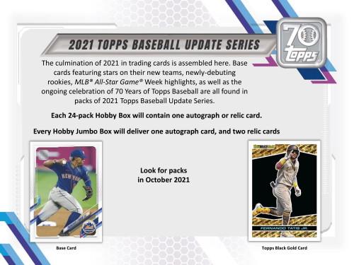 2021 Topps Update Series Baseball Hobby Jumbo Box