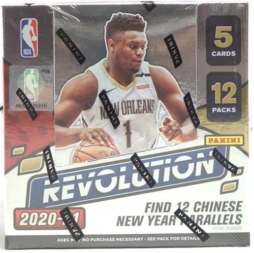 2020/21 Panini Revolution Basketball Chinese New Year Box