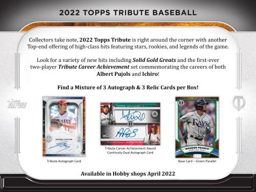 2022 Topps Tribute Baseball Hobby Box