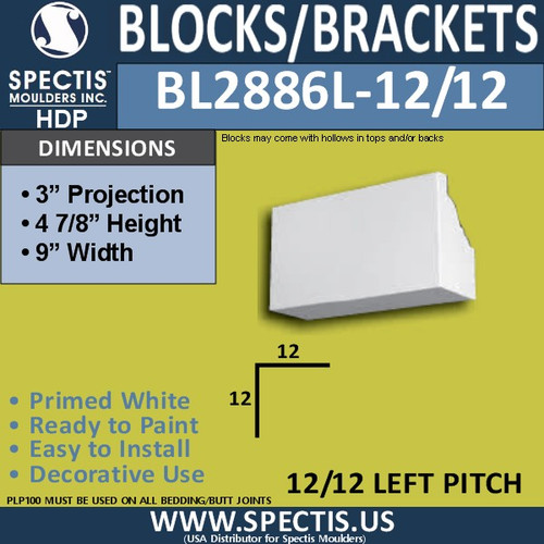 "BL2886L-12/12 Pitch Corbel or Bracket 13 7/8""W x 4 7/8""H x 3"" P"