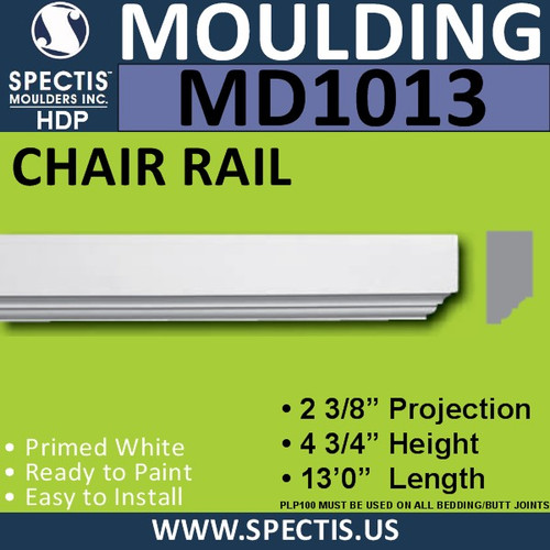 "MD1013 Spectis Brick Mold Trim 2 3/8""P x 4 3/4""H x 156""L"