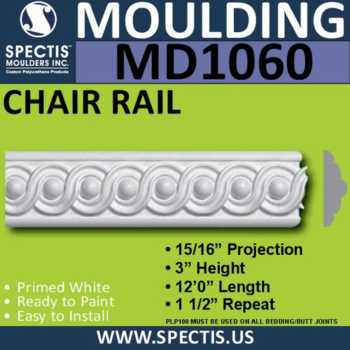 "MD1060 Spectis Chair Rail Trim 15/16""P x 3""H x 144""L"