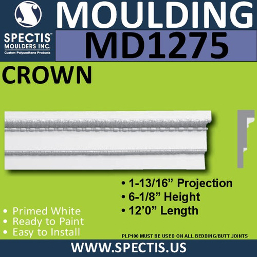 "MD1275 Spectis Molding Head Trim 1 13/16""P x 6 1/8""H x 144""L"