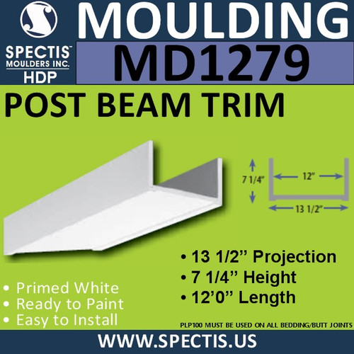 "MD1279 Spectis Molding Post Beam 13 1/2""W x 7 1/4""H x 144""L"