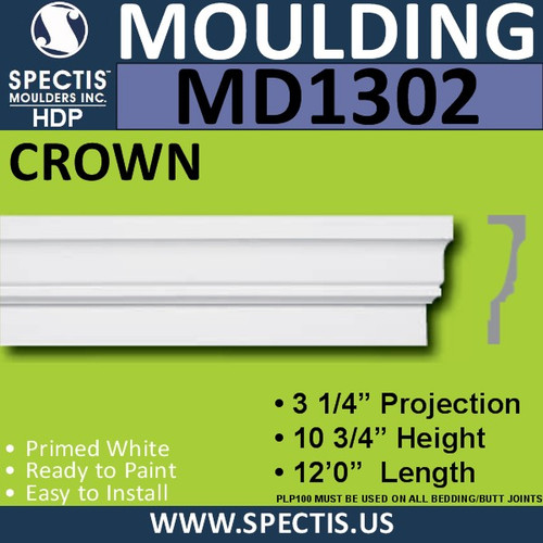 "MD1302 Spectis Molding Head Trim 3 1/4""P x 10 3/4""H x 144""L"
