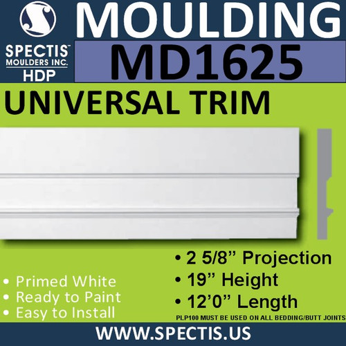 "MD1625 Spectis Molding Base Trim 2 1/2""P x 17 1/2""H x 144""L"