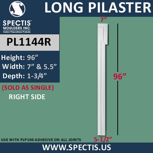 """PL1144R Right Side Smooth Long Pilaster Spectis 7"""" x 96"""""""