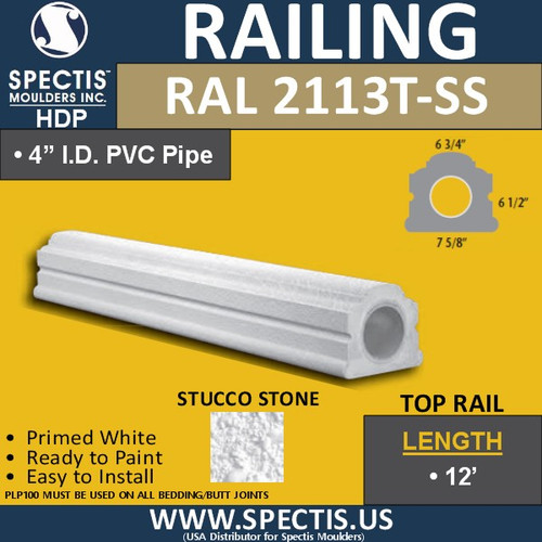 """RAL2113T-SS Stucco Stone 6"""" Wide x 12' Long Top Hand Rail"""