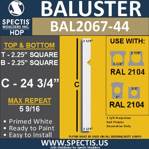 "BAL2067-24 Rail Picket Urethane Baluster 2 1/4"" x 24 3/4"""