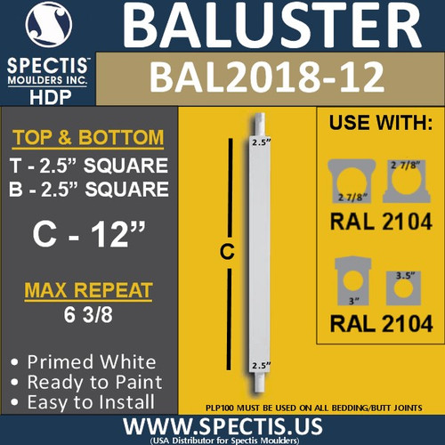 "BAL2018-12 Urethane Baluster or Spindle 2 1/2""W X 12""H"