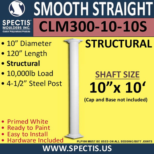 """CLM300-10-10S Smooth Straight Column 10"""" x 120"""" STRUCTURAL"""