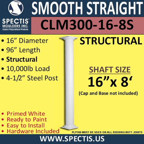 """CLM300-16-8S Smooth Straight Column 16"""" x 96"""" STRUCTURAL"""