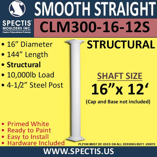 """CLM300-16-12S Smooth Straight Column 16"""" x 144"""" STRUCTURAL"""