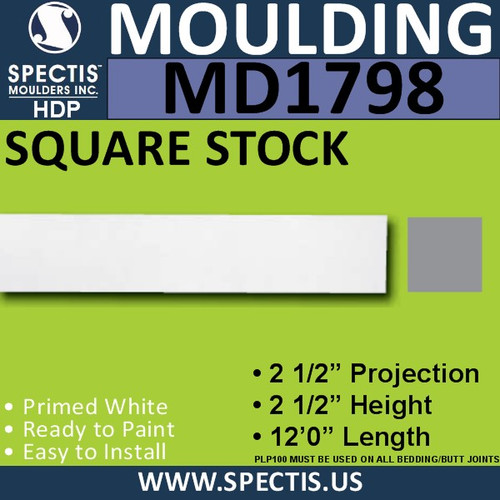 MD1798 Square Stock Molding Trim decorative spectis urethane
