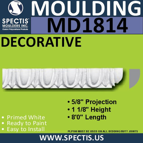 MD1814 Decorative Molding Trim spectis urethane