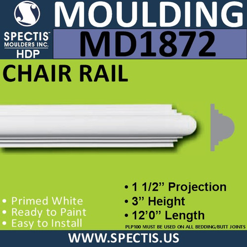 MD1872 Chair Rail Molding Trim decorative spectis urethane