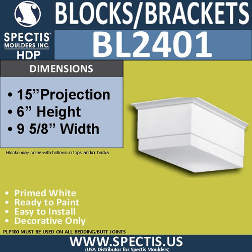 "BL2401 Eave Block or Bracket 9.25""W x 6""H x 15"" P"
