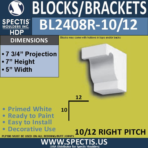 "BL2408R-10/12 Pitch Eave Bracket 5""W x 7""H x 7.75"" P"