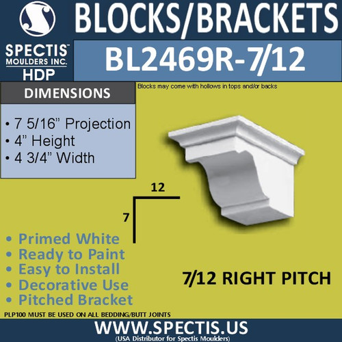 "BL2469R-7/12 Pitch Eave Bracket 4.75""W x 4""H x 7"" P"
