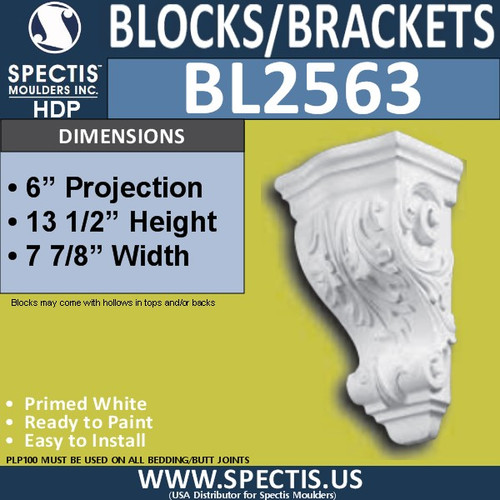"BL2563 Eave Block or Bracket 7.5""W x 14""H x 6"" P"