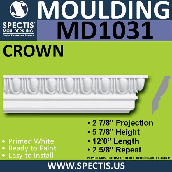 "MD1031 Spectis Decorative Crown Molding 2 7/8""P x 5 7/8""H x 144""L"