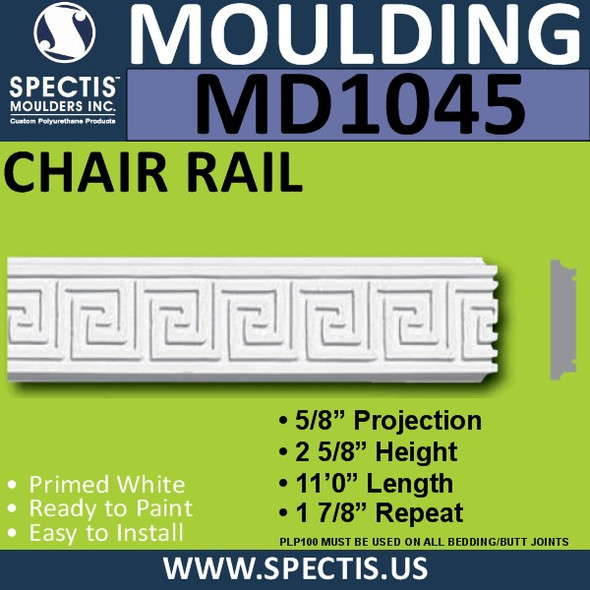 "MD1045 Spectis Molding Chair Rail Trim 5/8""P x 2 5/8""H x 11'0""L"