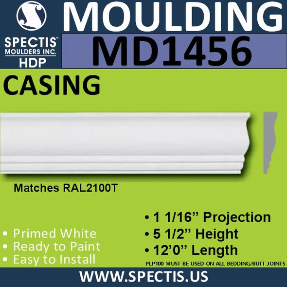 "MD1456 Spectis Rail Trim 1 1/16""P x 5 1/2""H x 144""L"