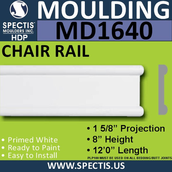 "MD1640 Spectis Molding Back Band Trim 1 5/8""P x 8""H x 144""L"