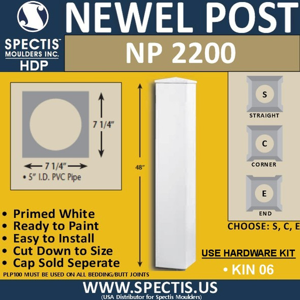 "NP2200 Urethane Newel Post 7.25"" W x 48"" H"