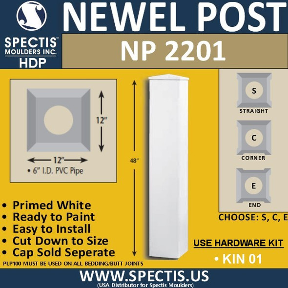 "NP2201 Urethane Newel Post 12"" W x 48"" H"