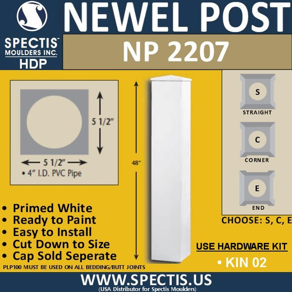 "NP2207 Urethane Newel Post 5.5"" W x 48"" H"