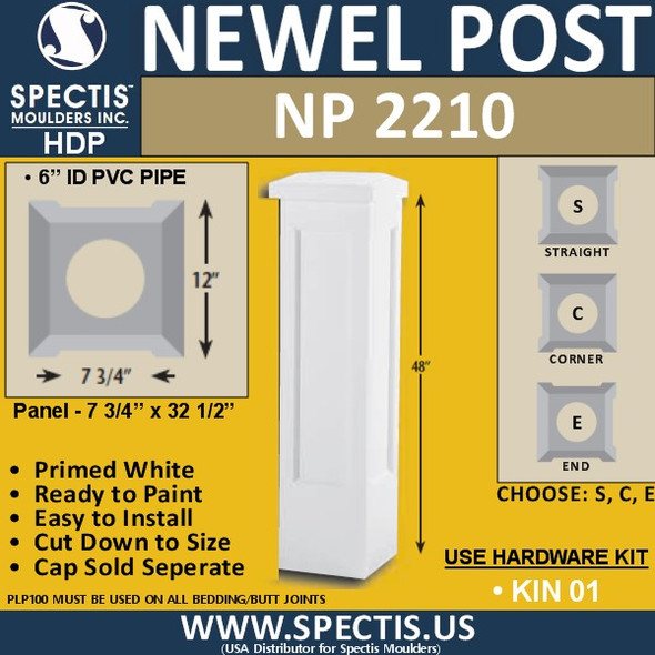 "NP2210 Urethane Newel Post 12"" W x 48"" H"