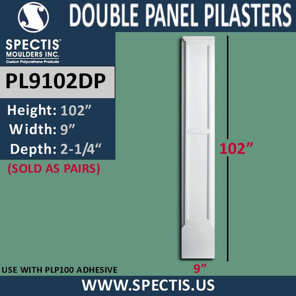 """PL9102DP Double Panel Pilasters from Spectis 9"""" x 102"""""""