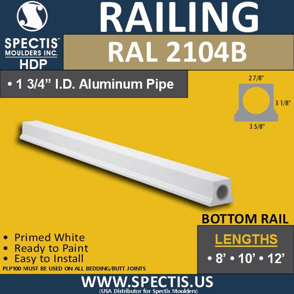 "RAL2104B 2 7/8""W Bottom Rail in 8'-10'-12"" Lengths"