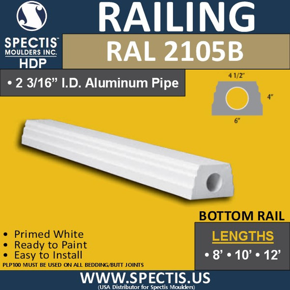 """RAL2105B 4 1/2"""" Wide Bottom Rail in 8' 10' or 12' Lengths"""