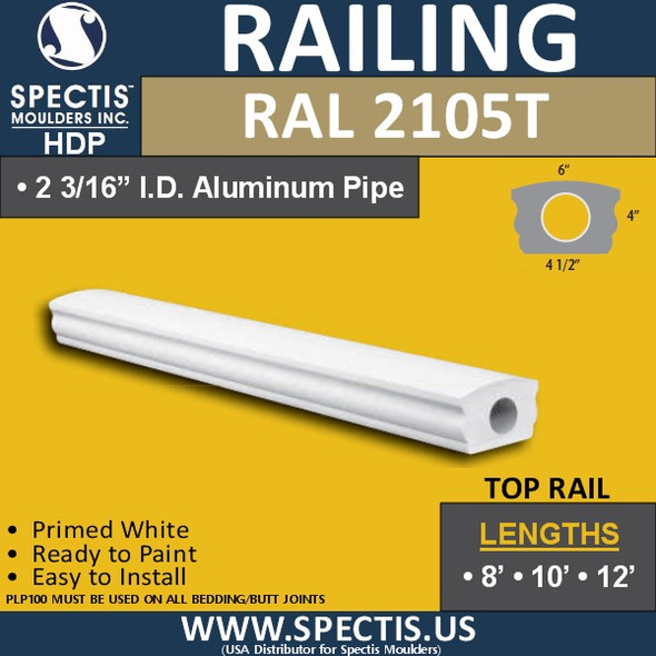 "RAL2105T 4 1/2""W Smooth Finish Top Handrail 8'-10'-12'"