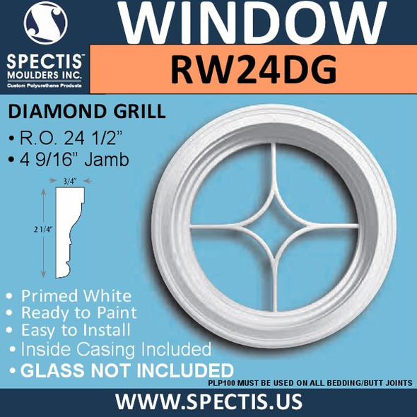 "RW24DG 24"" Decorative Round Window Diamond Pattern"