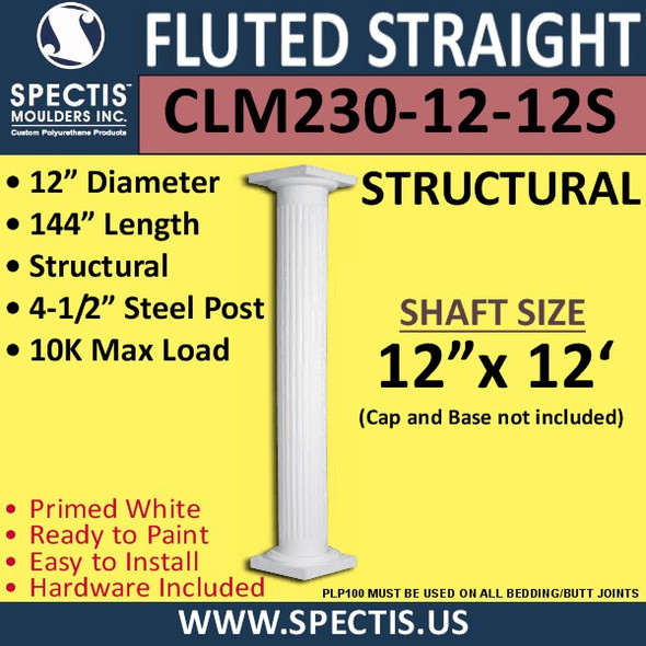"""CLM230-12-12S Fluted Straight Column 12"""" x 144"""" STRUCTURAL"""